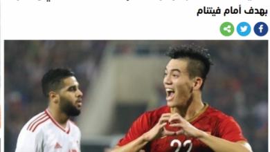 Photo of Báo UAE khen ngợi ĐT Việt Nam và lo lắng cho số phận đội nhà