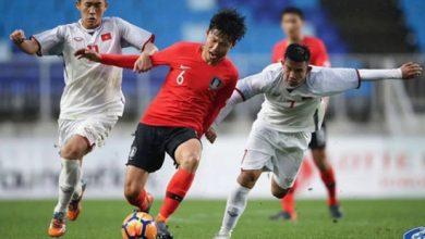 Photo of U19 Việt Nam giành ngôi Á quân sau khi thua U19 Hàn Quốc