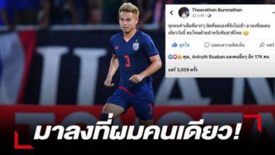 Photo of Cầu thủ Thái Lan cúi đầu xin lỗi sau khi đá hỏng phạt đền