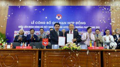 Photo of HLV Park Hang Seo chính thức gia hạn hợp đồng với bóng đá Việt Nam