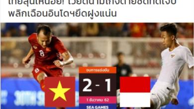 Photo of Báo Thái Lan cảnh giác trước U22 Việt Nam